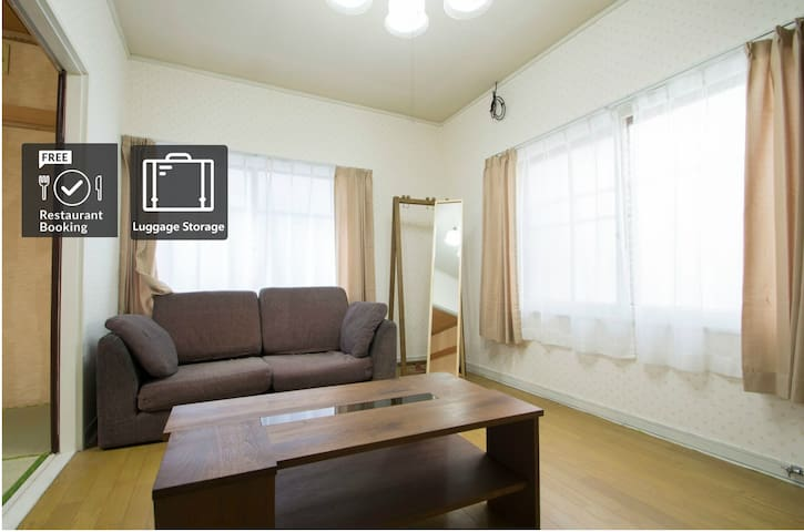 Traditional House Near Susukino B1/Ask parking - Sapporo-shi, Chuoku - House