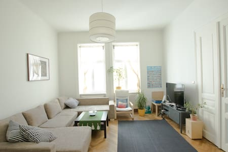 Quiet Room in Viennese Apartment - Wien