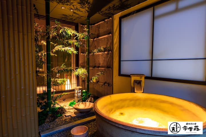 "Konjaku-So Dotonbori Garden SPA Stay ""SHOSHI"" 4F"