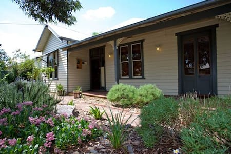 Tanderra Cottage Horsham - Horsham