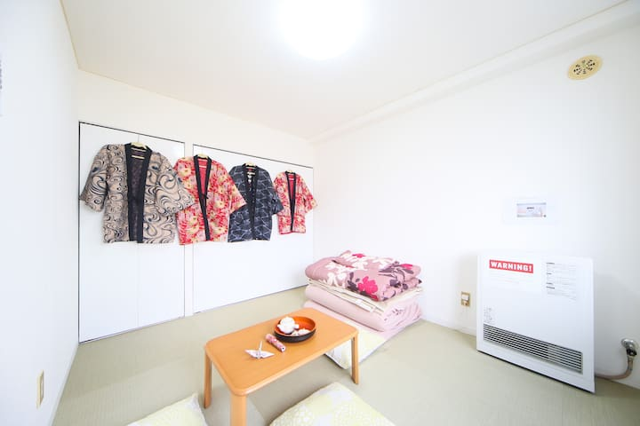 It takes about 3 minutes from JR Otaru station. - Otaru-shi - Apartamento