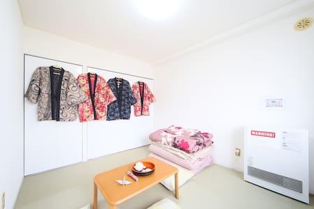 JR「小樽」駅徒歩3分・セブンイレブン徒歩1分の好立地! - Otaru-shi - Apartamento