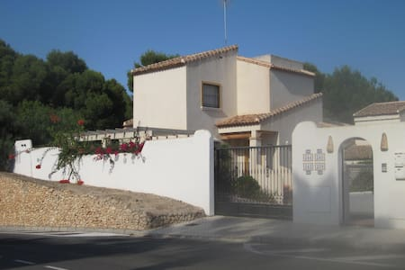 Luxury Detached 3 bedroom Villa private pool wifi - Alicante - Villa