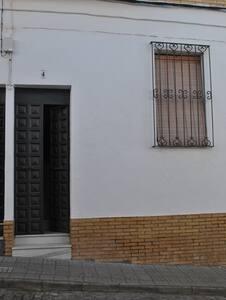 Alojamiento con vistas de Fuentes de León