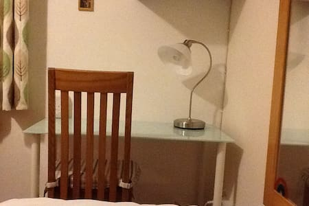 Rathfarnham bright single room - Dublin - Haus