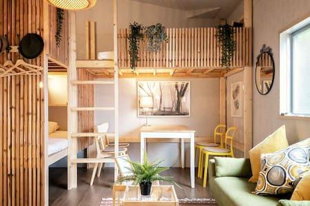 HyugaSurfcamp -3beds House & small beds Camper