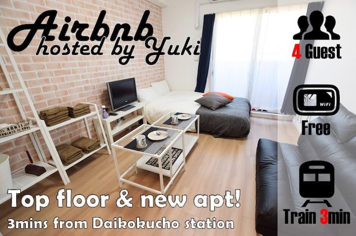 3mins from Daikokucho station/Top floor & new apt! - Naniwa Ward, Osaka - Apartamento