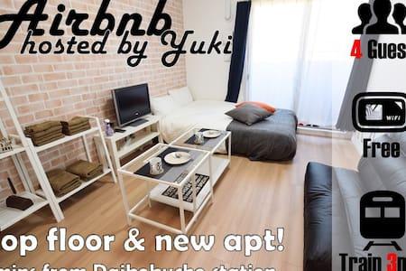 3mins from Daikokucho station/Top floor & new apt! - Naniwa Ward, Osaka - Appartement