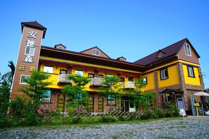 歐式鄉村風格,龍膽花King Size雙人房 - Ruisui Township - Bed & Breakfast