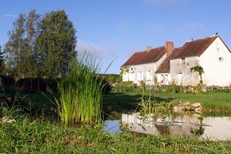 La Daguetterie, l'art & la nature ! - Saint-Martin-le-Beau