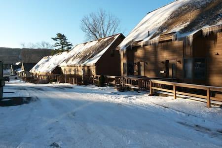 Lakewood  Ski Wisp --- Winter Holidays - McHenry