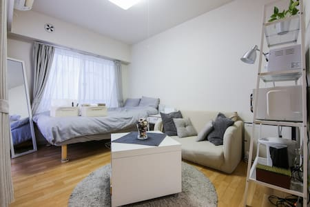 B.B house1~Great access everys where & Free WIFI - Shinjuku - Byt