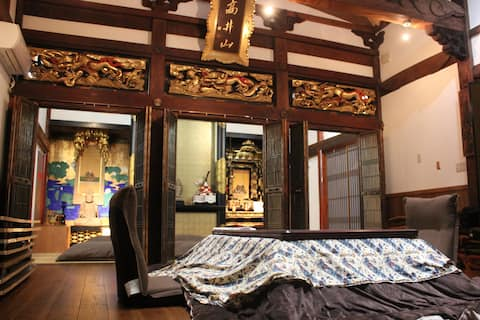 250y old Temple! 90min fm Tokyo.