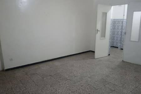 Belle appartement de 3 chambres près de cntr ville