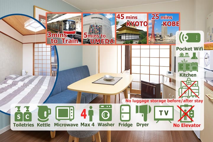 ★P5 3mins Juso Station★ Self-Isolation Rent OK