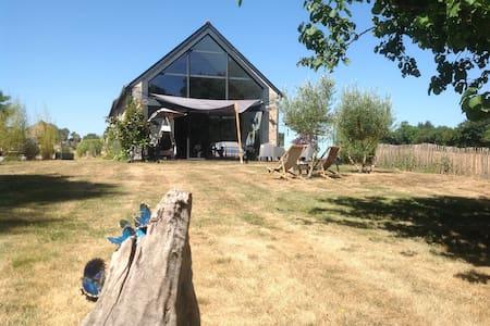 Longère dans les champs (1-5 pers) - Champtocé-sur-Loire - Haus