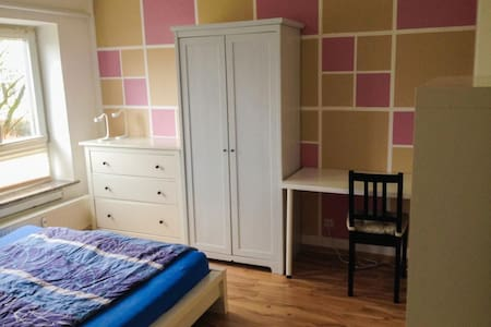 Möbeliertes Zimmer nähe Innenstadt - Lübeck - Apartmen