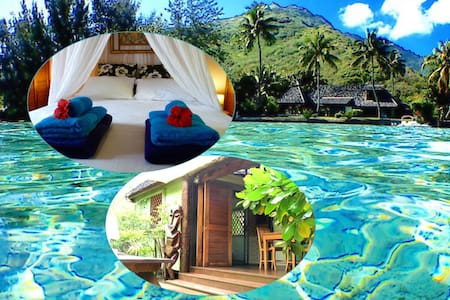 Privacy by the lagoon: guest cottage 2 people - Moorea - Bungalov