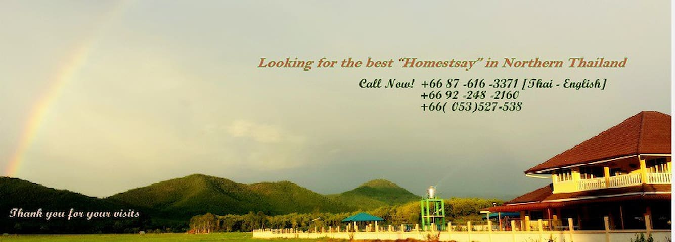 Ken Berry Homestay Lamphun Thailand - TH - Bed & Breakfast