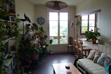 Chambre privée à 15 min du centre de Paris - Appartement
