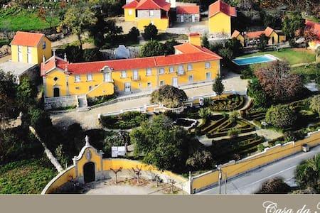 Quinta da Maragossa - Valpedre, Penafiel - Stadswoning