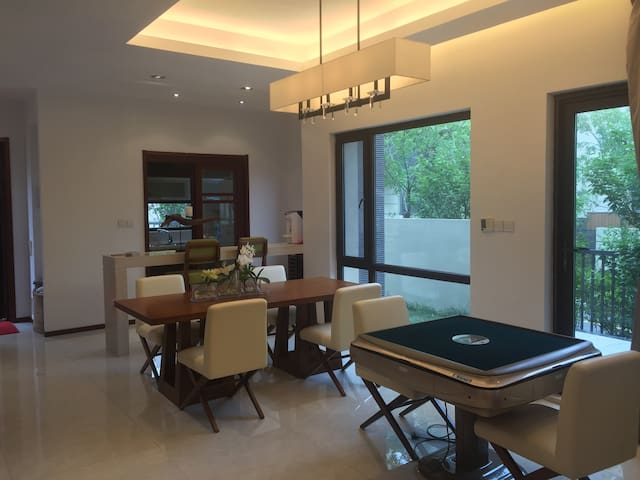 汤泉会别墅 - Qingdao - Willa