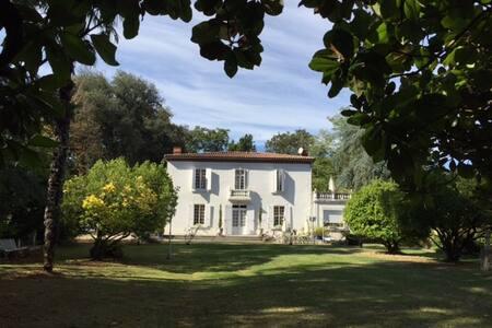 Hâvre de paix dans le Gers - Chambre beige - Fleurance - ที่พักพร้อมอาหารเช้า