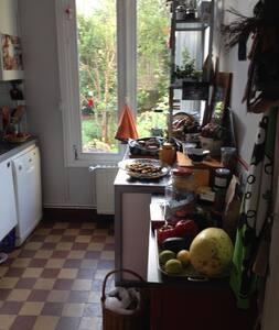 Très agréable en hypercentre - Reims - Apartment