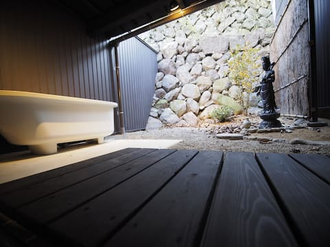 整栋出租和式摩登风房屋!最多可容纳5名・带有半露天式浴室!Sakurayama