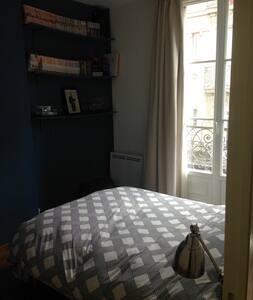 Appartement cosy en coeur de Ville - Nantes