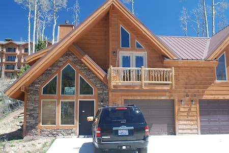 Luxurious Parkside VIEW LOCATION!!! - Cabin