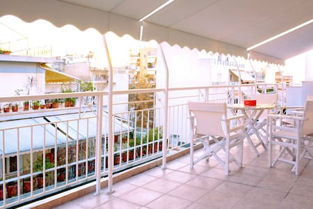 3persons flat with great balcony - Zografou