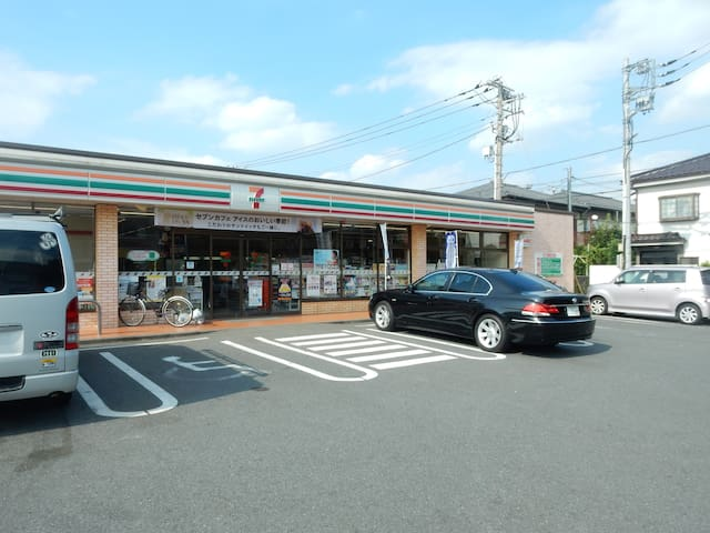 近くのコンビニエンスストア There is Convenience Store near my home