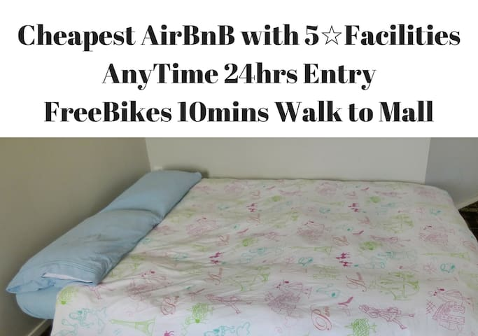 B 24h Entry 5Star Facilities FreeBikes SharedHouse - Christchurch - Dom