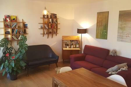 Comfortable one bedroom apartment Paris la defense - La Garenne-Colombes - Квартира