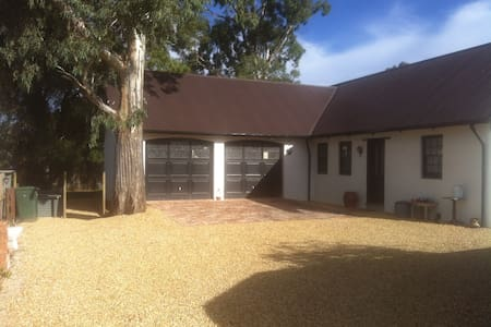 English Cottage style house - Murray Bridge