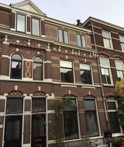 Charistic city center family house - Utrecht - Haus