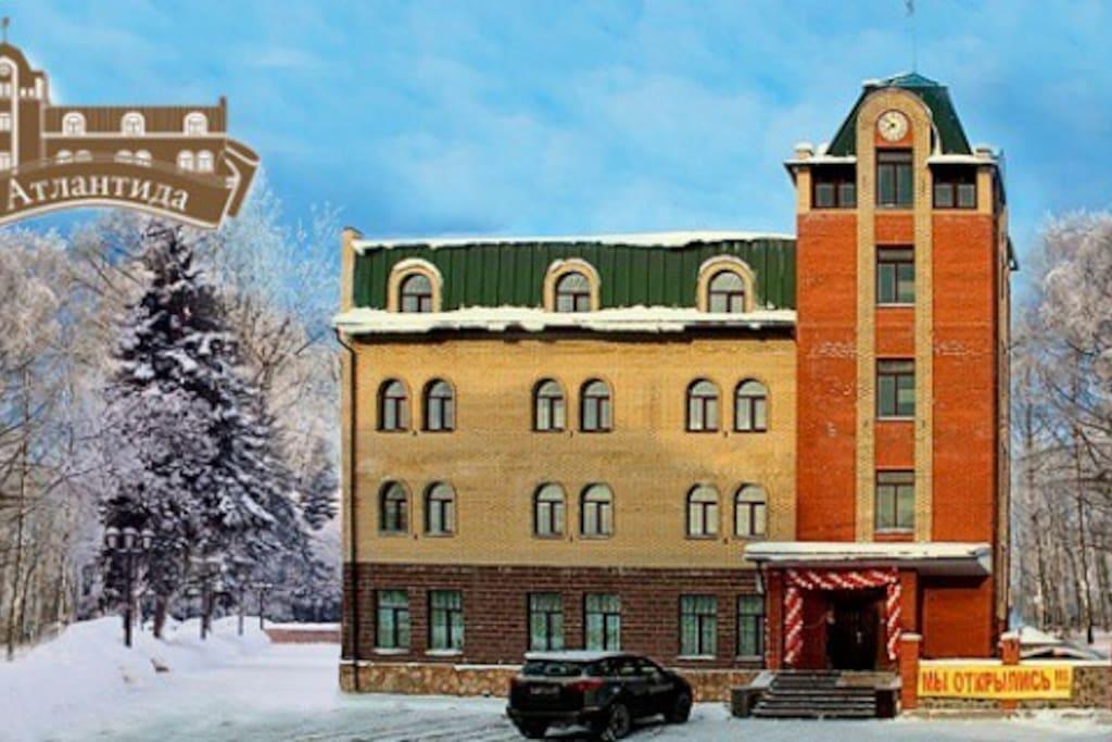 Отель в центре города!
