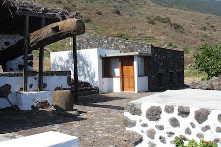 Casa Rural La Higuera - Frontera