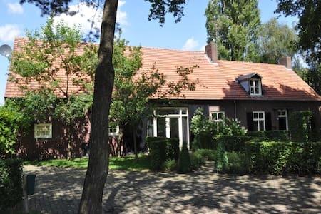 Comfortabel huisje bij landgoed/bos - Oost-, West- en Middelbeers - Rumah