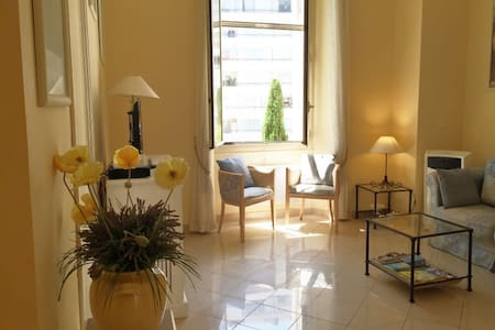 Cannes 2 rooms Luxury 2mn Croisette - Cannes - Apartment
