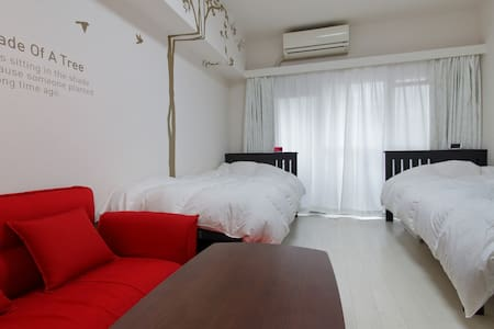 SALE! Cute & cozy room with free portable wifi - Chuo Ward, Kobe - 公寓