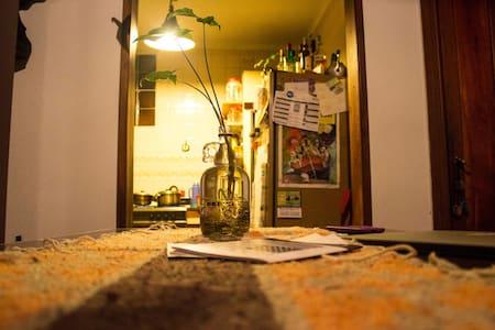 Habitación en hermoso PH en La Boca- ideal parejas - Buenos Aires - Kondominium