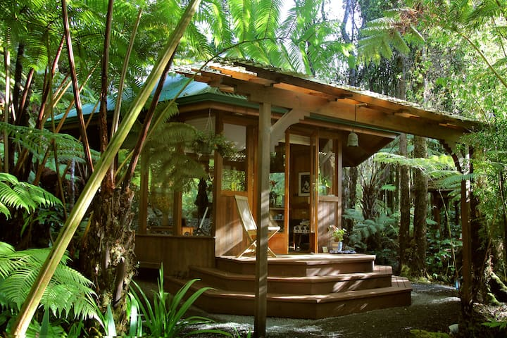 Sanctuary Cottage - Volcano Rainforest Retreat