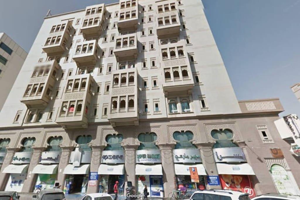 Oriental House (Khalid bin al walid street)