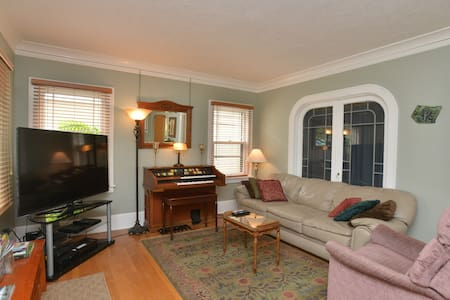 Luxury, Comfort, Convenience, and Charm - Portland - House