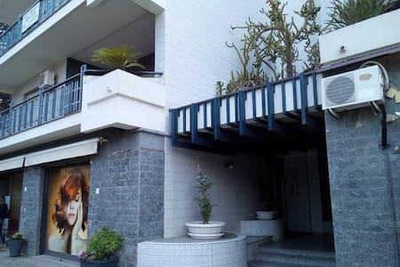 Accogliente appartamento nel centro - Rende - Apartemen
