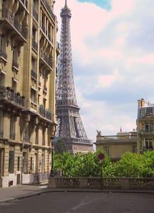 Cosy Studio Eiffel Tower/Trocadero - Paris