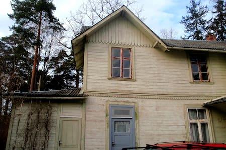Licitis. Historical touch apartment. - Jūrmala - Betjent leilighet
