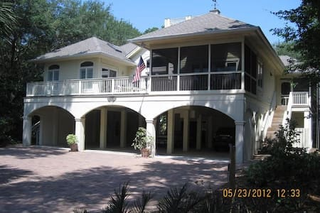 Cozy 2 bedroom 1  bath apartment. - Hilton Head Island